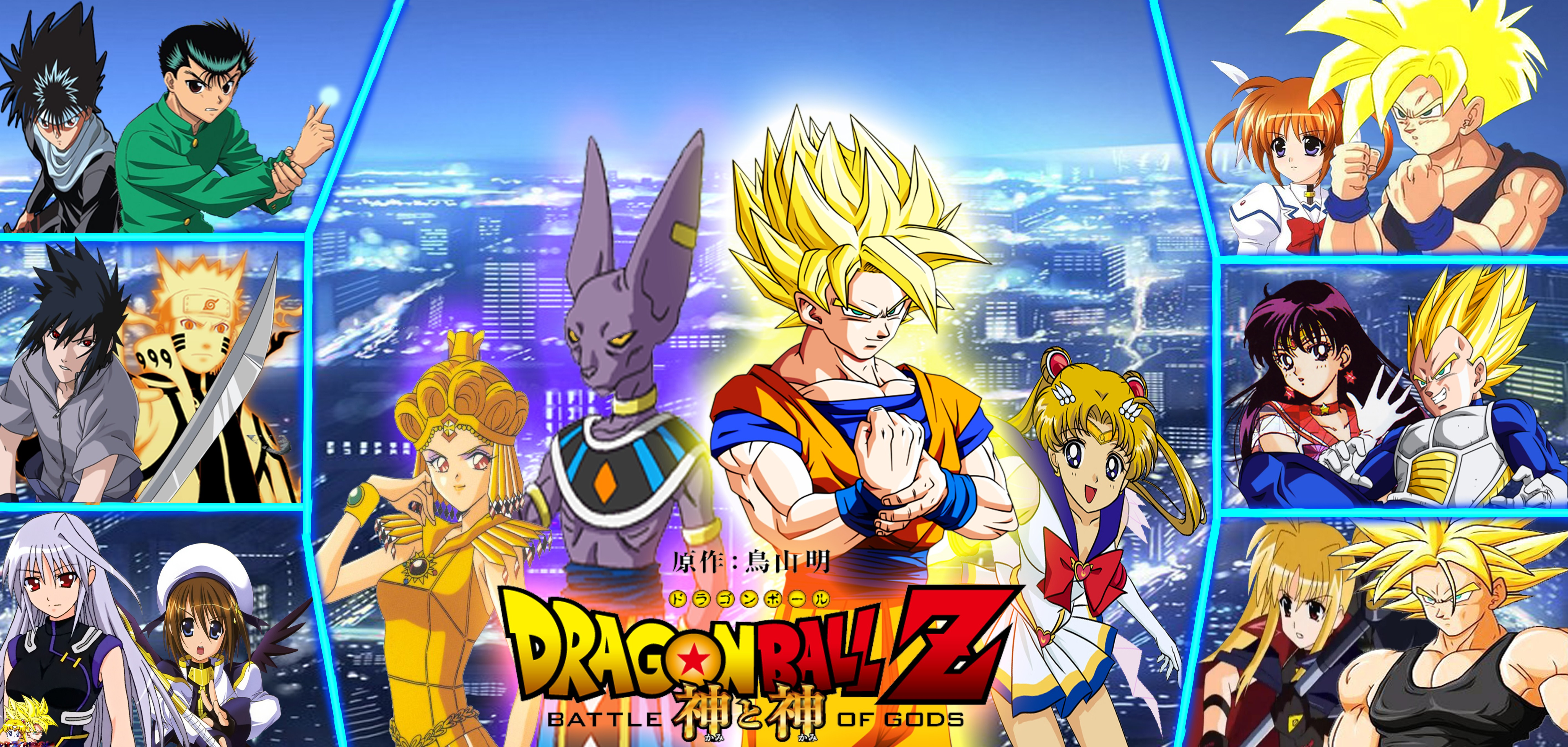 dragon ball z crossover 5 battle of gods by dbzandsm on deviantart