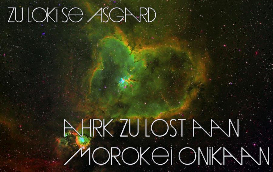 Loki Quote Meets Skyrim Dragon Language By Fiona Florb