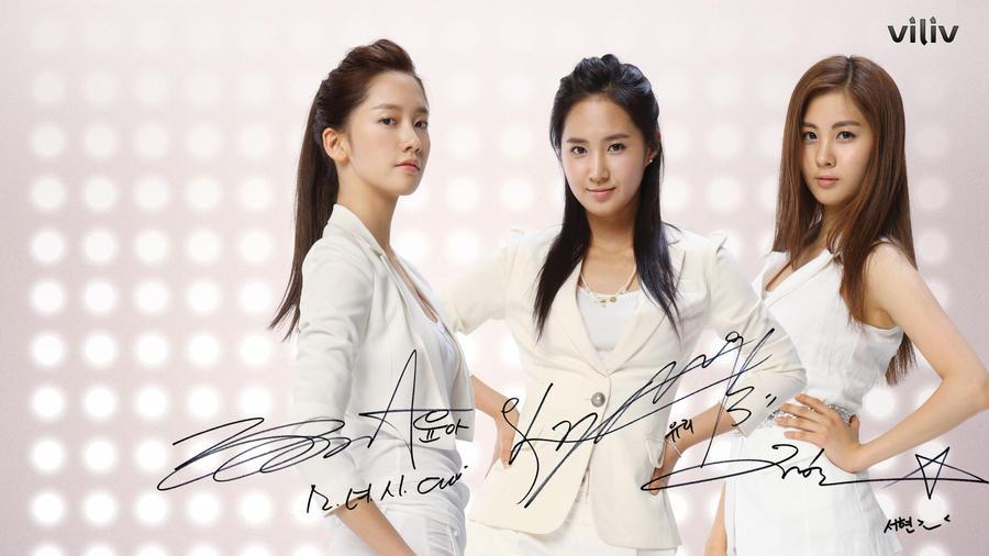 yuri seohyun and yoona - photo #4
