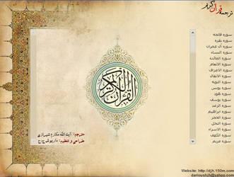 persian quran by DaRiOuShJh