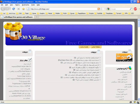 p30willage template_wordpress