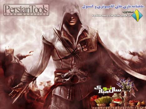 ptgm 1st cover
