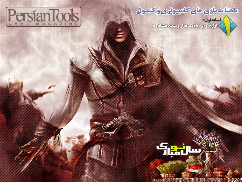 ptgm 1st cover by DaRiOuShJh