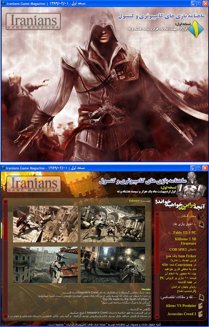 Iranians game magazine - 01 by DaRiOuShJh