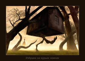 The Hut of Baba Yaga by shurikmx