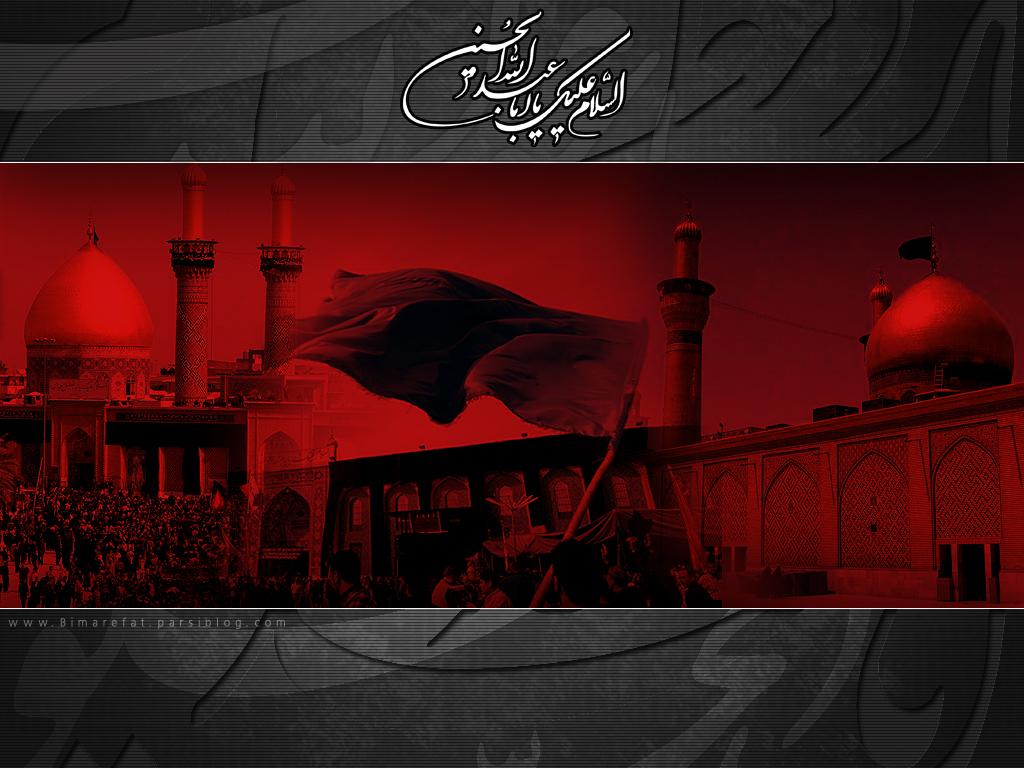Imam_Hussein_by_bimarefat.jpg