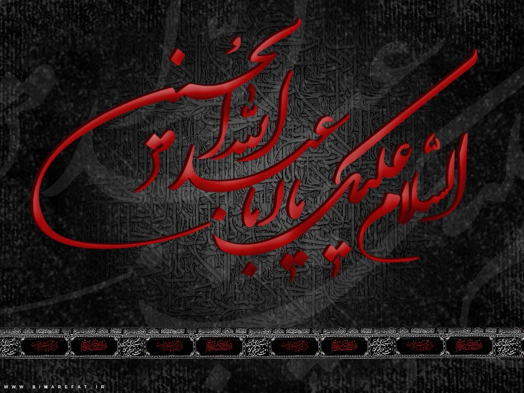 Assalam_by_bimarefat.jpg