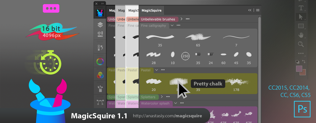 New MagicSquire 1.1 with better performance by Anastasiy