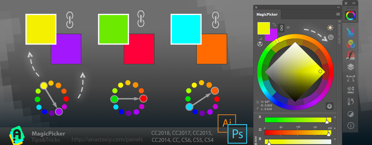 Tip#70: Auto-get complementary colors in Photoshop by Anastasiy