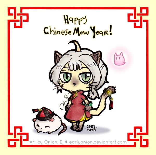 42_094__ro__cny_year_of_the_tarou_by_ear