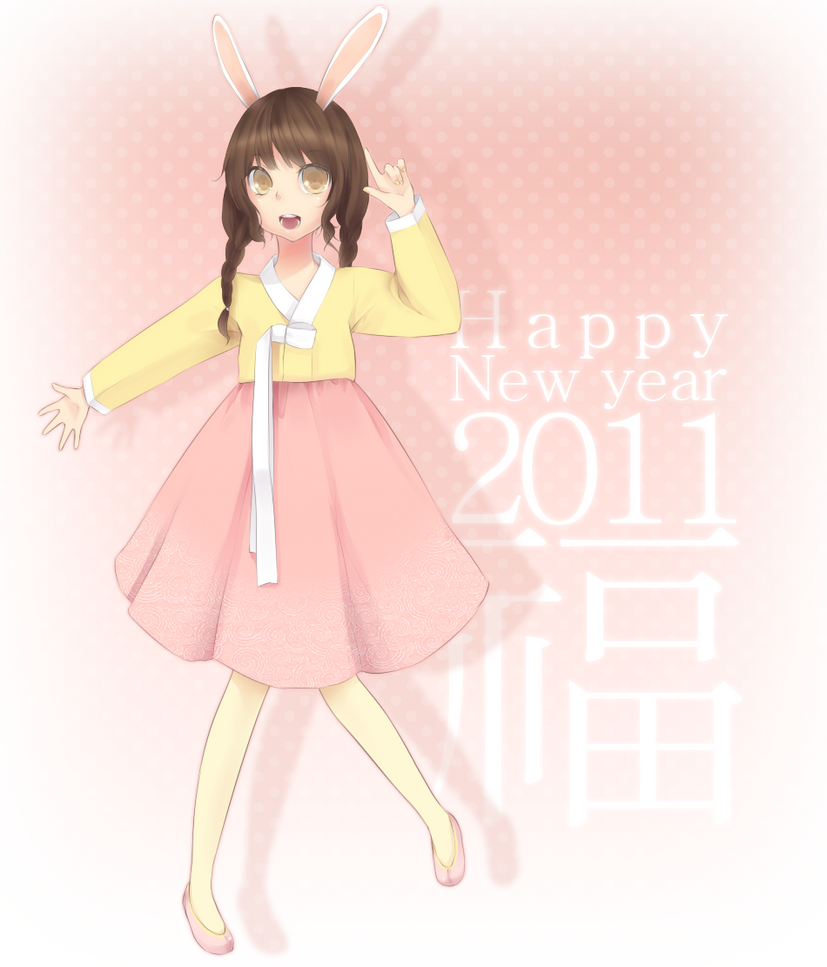 Happy new year 2011 by Purikko