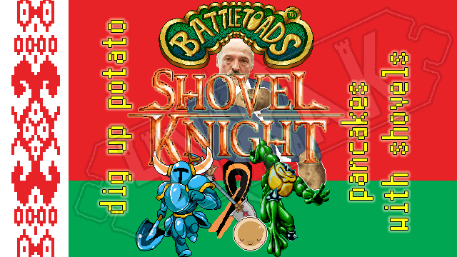 Battletoads and Shovel Knight feat Lukashenko by popowermetal