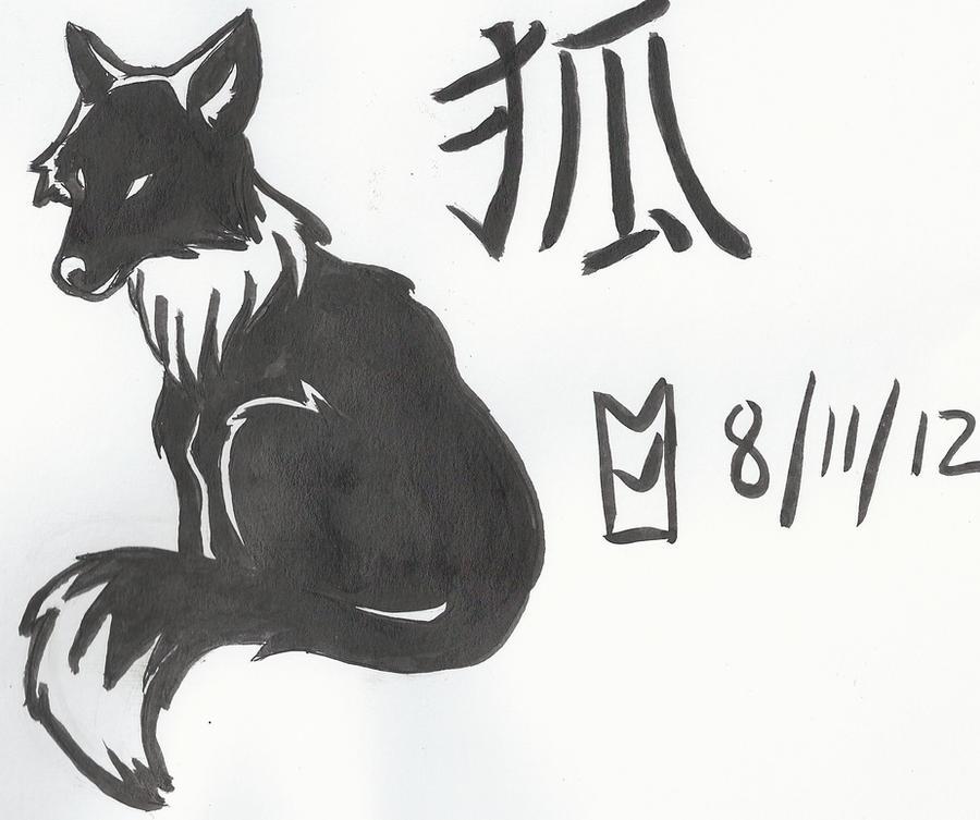 Animal Silhouette #4 - Fox by marssyw on DeviantArt