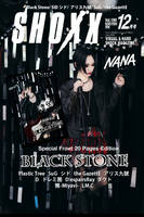 Nana Osaki - Cover Shoxx by zingruby