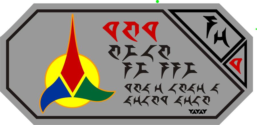 Klingon Label 2 by CmdrKerner