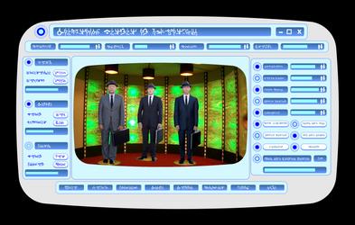 Observer Computer Screen by CmdrKerner