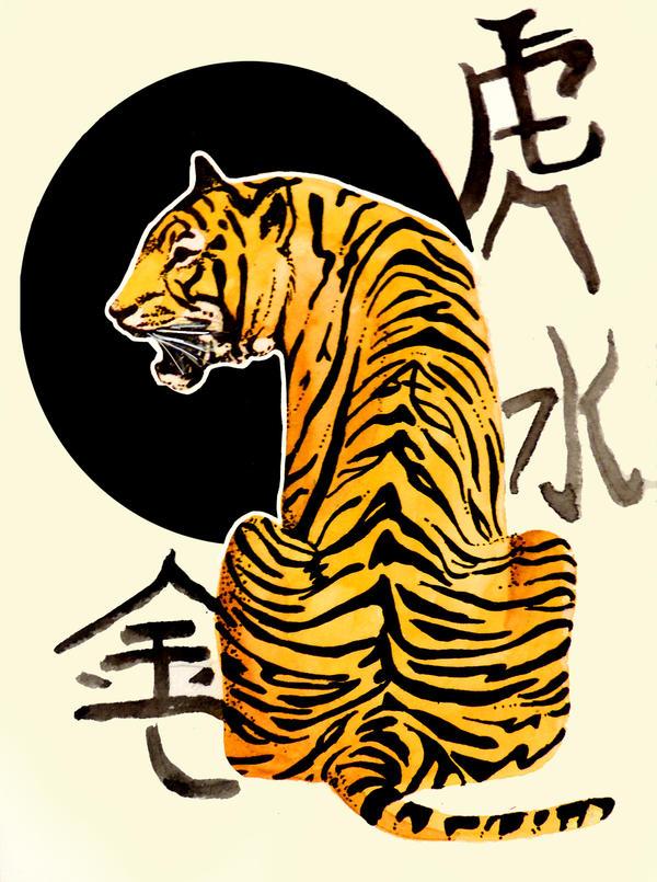 Tigre by BlueAquarelle