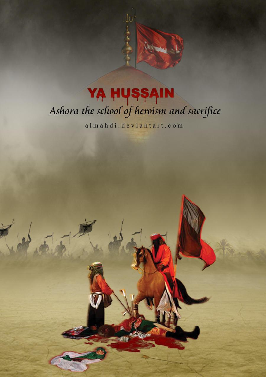 Ya Ali Ya Hussai    Ya Hussain  Ya Ali Ya Hussain Wallpapers 2013