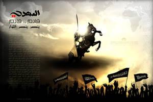 almahdi is coming by almahdi