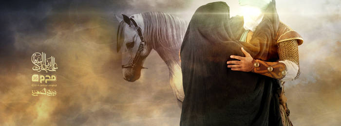Epic Immortality 9 by almahdi