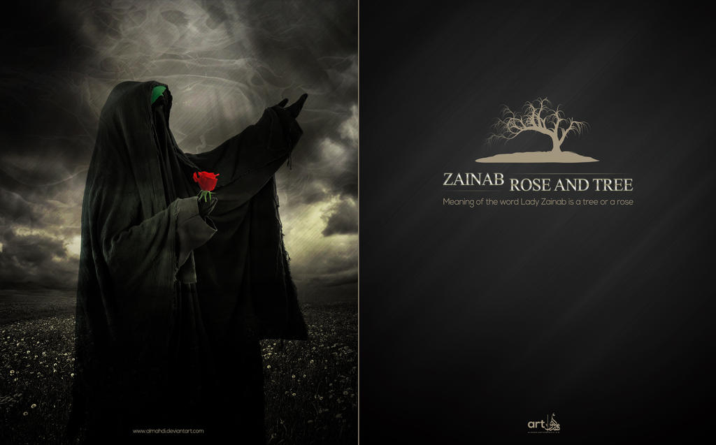 Lady Zainab Name by almahdi