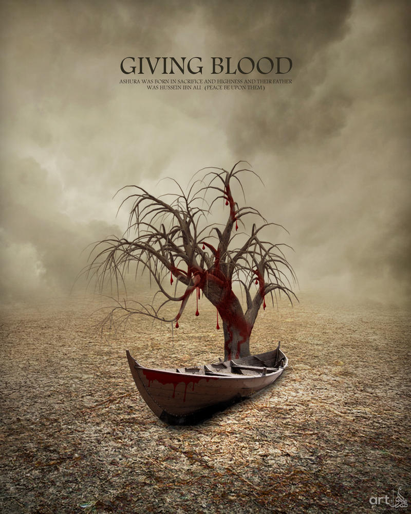 Giving Blood by almahdi