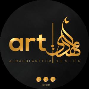 almahdi's Profile Picture