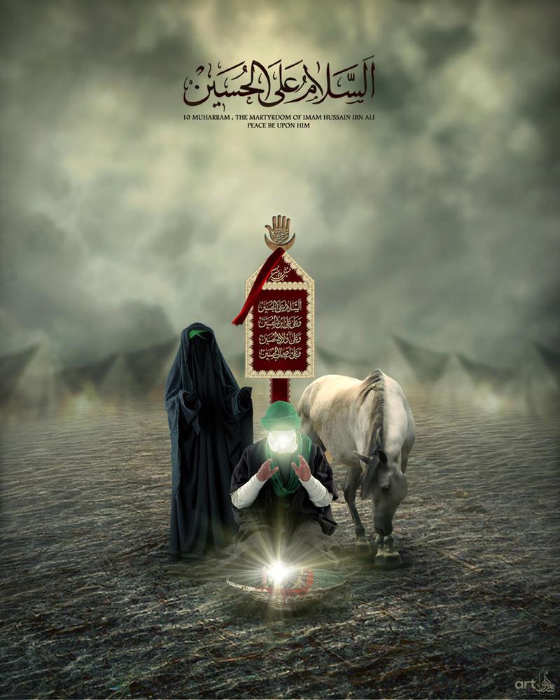 Peace On The Al Hussein by almahdi