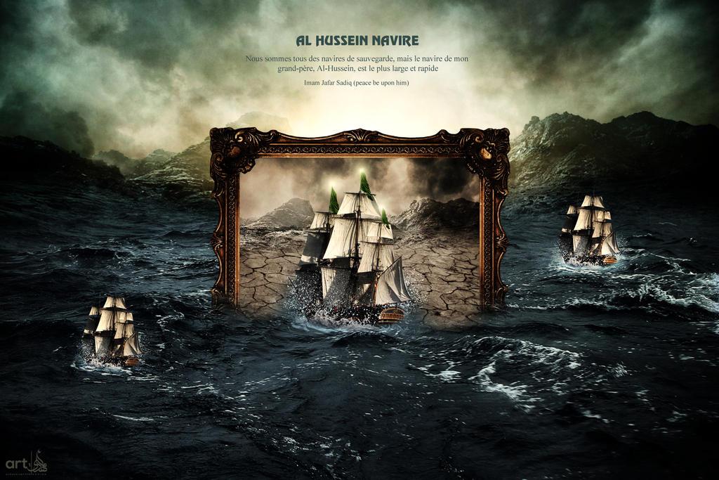 Al Hussein Navire by almahdi