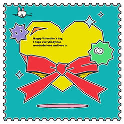Valentine's day card (2021)