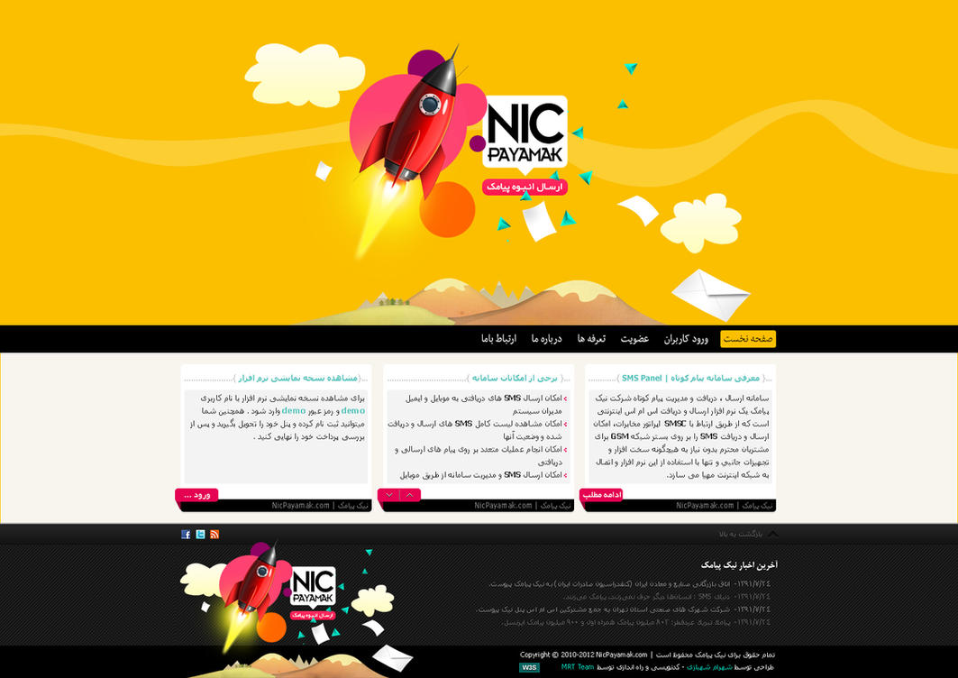 NIC PAYAMAK { Home Page } by NAKOOT