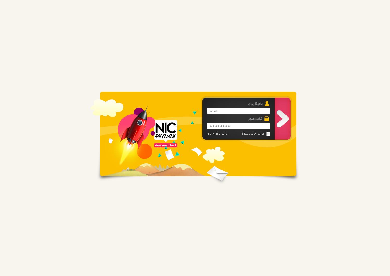 NIC PAYAMAK { Login Page } by NAKOOT
