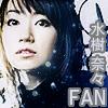 Nana Mizuki Fan Icon by azure2526