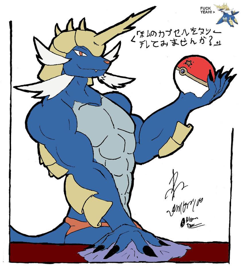 vp/ - Pokémon » Thread #12860215