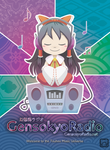 Gensokyo Radio - Reimu's Musical Meditation by RoseCG