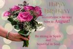 Happy Birthday! August 2021