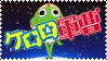 Keroro Gunso Stamp by Toonfreak