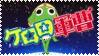 Keroro Gunso Stamp by Toonfreak