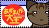 AzuManga Daioh Stamp 4 by Toonfreak