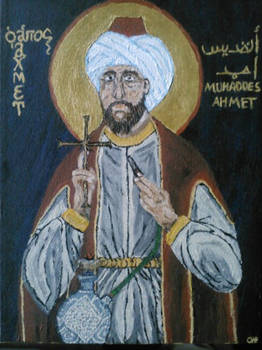 St. Achmet the Calligrapher