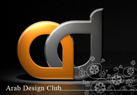 arab design ID by AnubisGraph