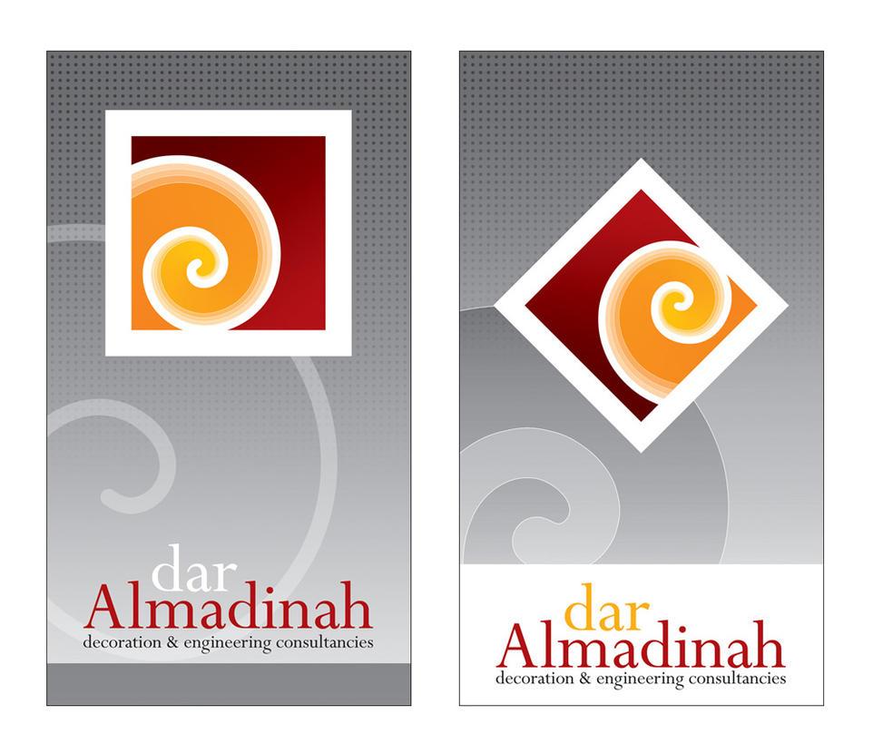 Dar almadinah logo 2 by AnubisGraph
