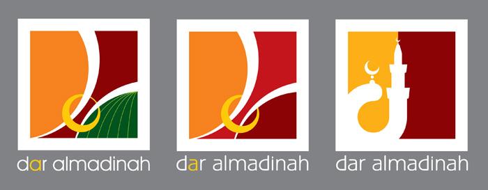 Dar almadinah logo 3 by AnubisGraph