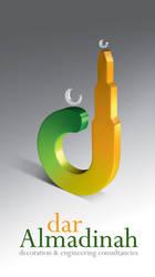 Dar almadinah logo 4 by AnubisGraph