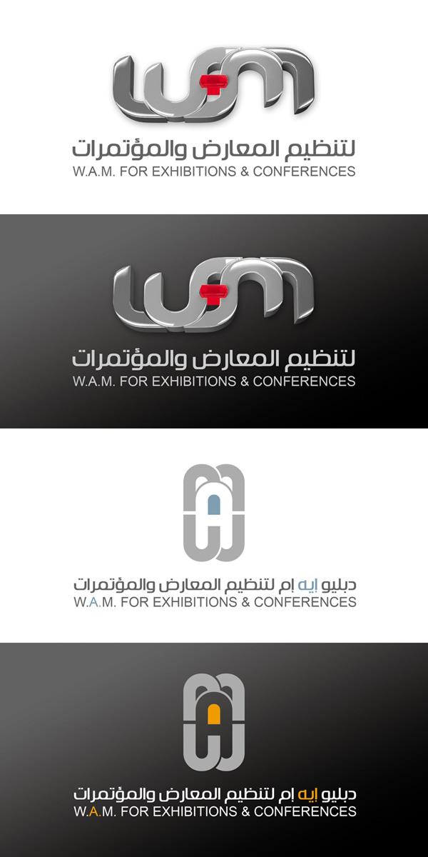 W. A. M. logo 2 by AnubisGraph