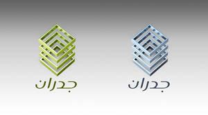 Judran Logo