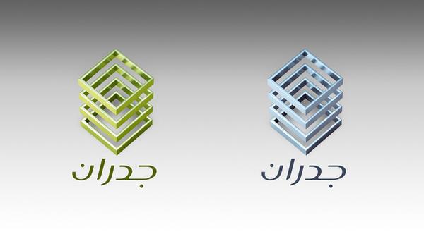 Judran Logo by AnubisGraph