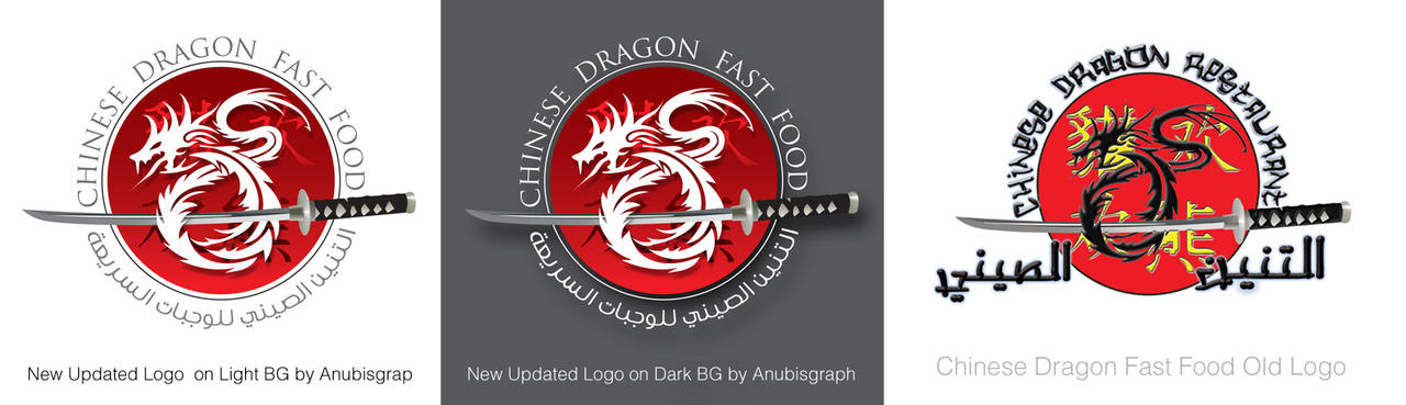 Chinese Dragon New Logo By Anubisgraph On Deviantart