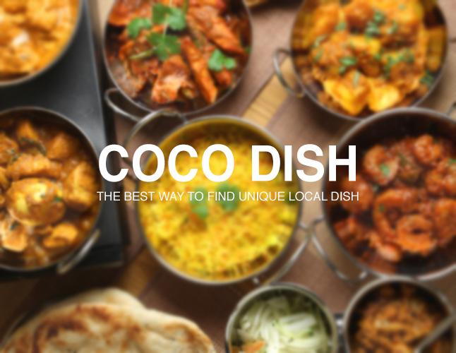 COCO DISH by komodovis