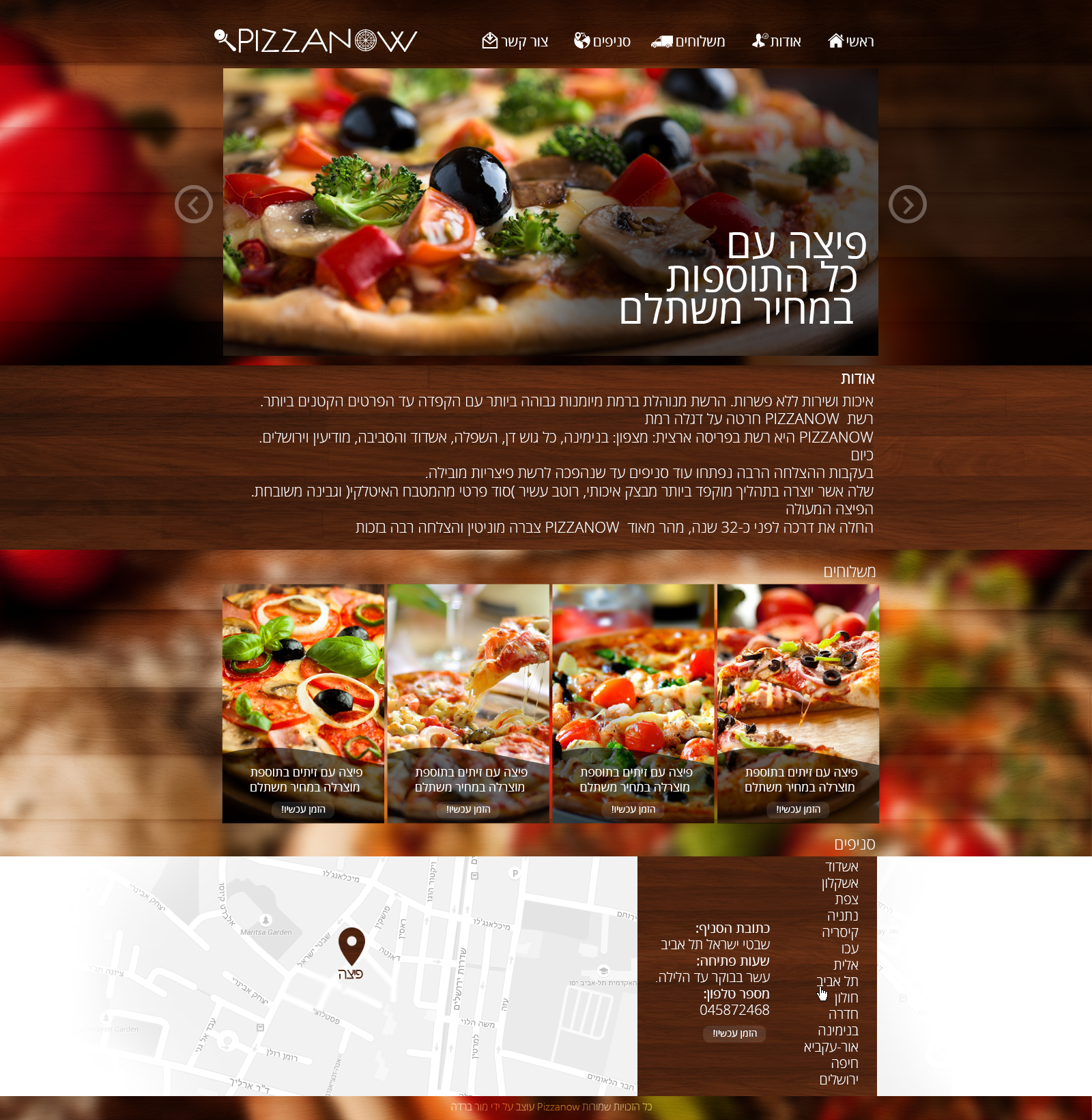 Pizza Websie by MorBarda
